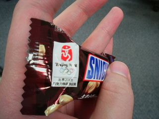 Chinese Snickers